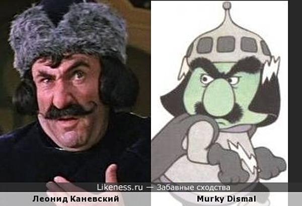 Леонид Каневский и мультперсонаж