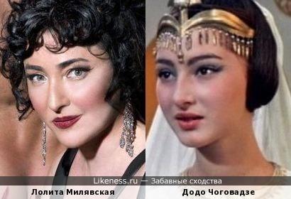 Лолита Милявская и Додо Чоговадзе