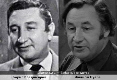 Знаменитости на likeness ru 6149 сходств