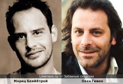 Мориц Бляйбтрой и Озан Гювен