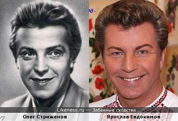 Олег Стриженов и Ярослав Евдокимов