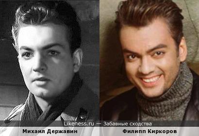 Михаил Державин и Филипп Киркоров