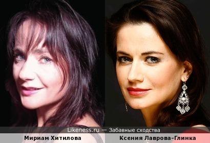 Мириам Хитилова и Ксения Лаврова-Глинка