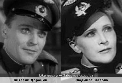 Виталий Доронин и Людмила Глазова