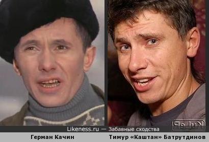 Герман Качин и Тимур Батрутдинов