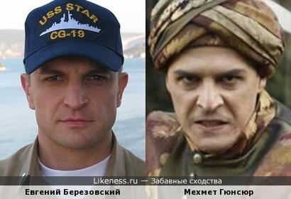 Евгений Березовский и Мехмет Гюнсюр