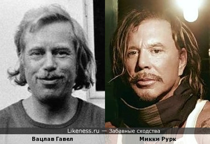 Вацлав Гавел и Микки Рурк