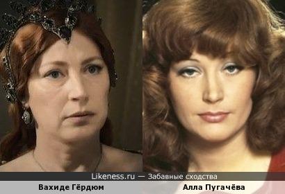 Вахиде Гёрдюм и Алла Пугачёва