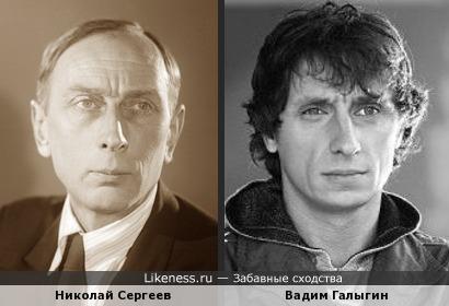 Николай Сергеев и Вадим Галыгин