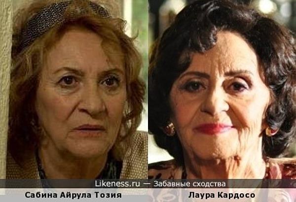 Сабина Айрула Тозия и Лаура Кардозо