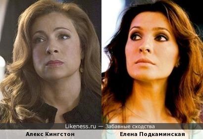 Алекс Кингстон и Елена Подкаминская