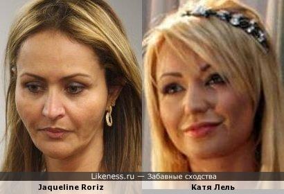 Jaqueline Roriz и Катя Лель