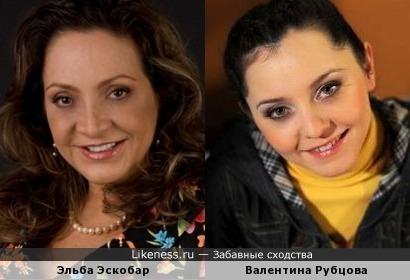 Эльба Эскобар и Валентина Рубцова