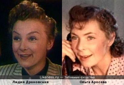 Лидия Драновская и Ольга Аросева
