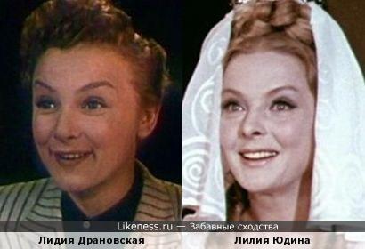 Лидия Драновская и Лилия Юдина
