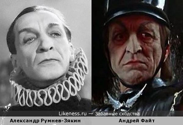 Александр Румнев и Андрей Файт