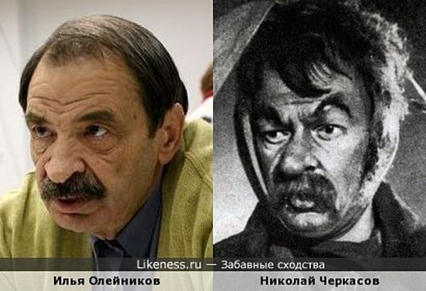 Илья Олейников и Николай Черкасов в роли Осипа (Ревизор, 1952 г.)