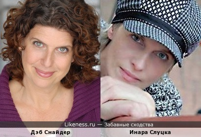 Дэб Снайдер и Инара Слуцка