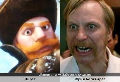 """Пират из мультфильма """"Снежной королевы"""" и Юрий Богатырёв"""