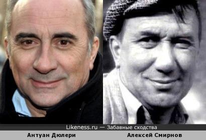 Антуан Дюлери и Алексей Смирнов