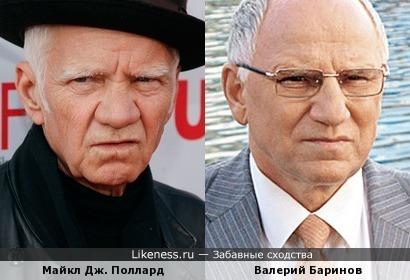 Майкл Дж. Поллард и Валерий Баринов