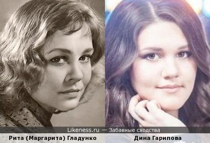 Рита Гладунко и Дина Гарипова