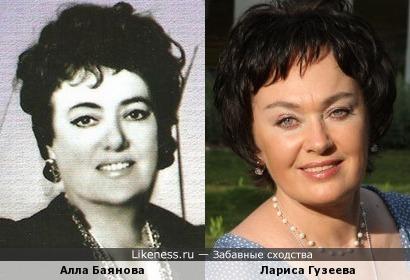 Алла Баянова и Лариса Гузеева