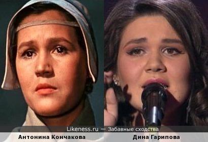 Антонина Кончакова и Дина Гарипова