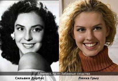 Сильвия Дербес и Лянка Грыу