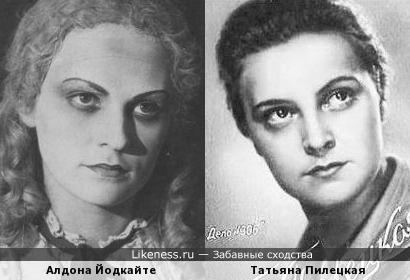 Алдона Йодкайте и Татьяна Пилецкая