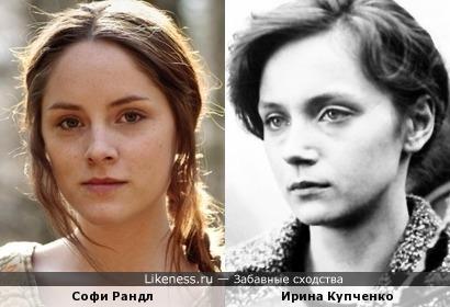 Софи Рандл и Ирина Купченко