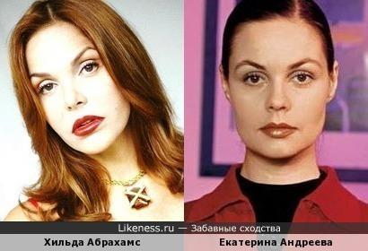 Хильда Абрахамс и Екатерина Андреева