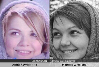 Анна Кручинина напомнила Марину Дюжеву