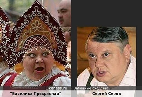 Что значит Иван-Царевич женился на другой?!