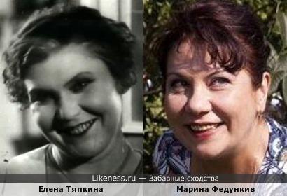 Елена Тяпкина и Марина Федункив
