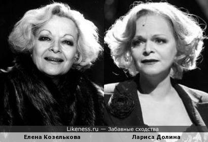Елена Козелькова и Лариса Долина