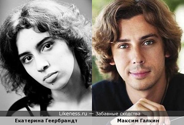 Екатерина Геербрандт и Максим Галкин
