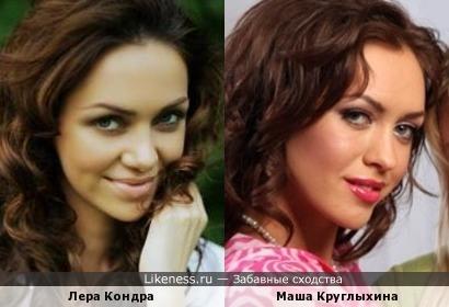Лера Кондра и Маша Круглыхина