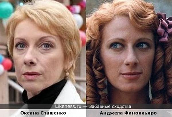 Оксана Сташенко и Анджела Финоккьяро