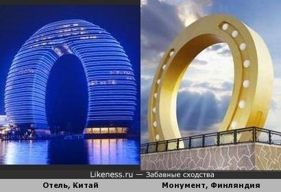 Архитектурные подковы
