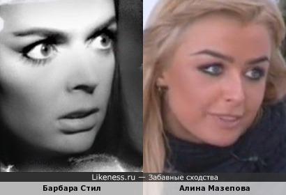 Барбара Стил и Алина Мазепова