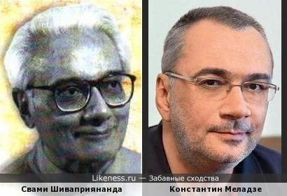 Свами Шиваприянанда и Константин Меладзе