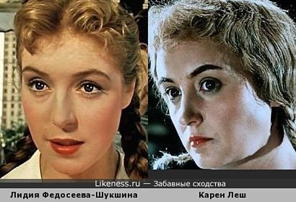 Лидия Федосеева-Шукшина и Карен Леш