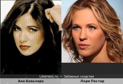 Ана Кольчеро и Лори Пестер