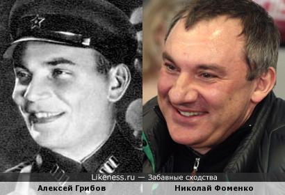 Алексей Грибов и Николай Фоменко