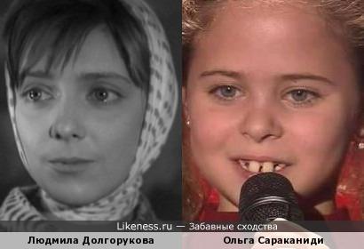 Ольга Сараканиди похожа на Людмилу Долгорукову
