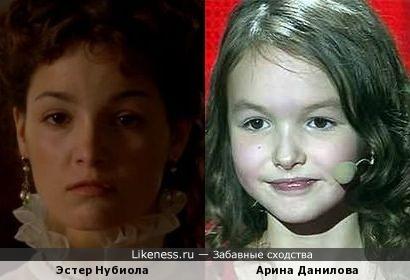 Эстер Нубиола и Арина Данилова