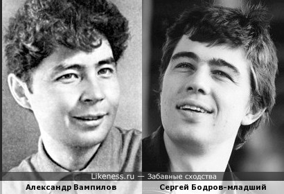Александр Вампилов и Сергей Бодров-младший