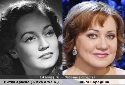 Ритва Арвело и Ольга Бородина