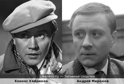 Ханнес Хяйринен и Андрей Миронов